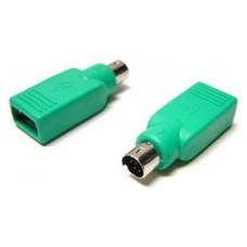 ADAPTADOR USB A PS/2 TIPO A/H-PS/2/M NANOCABLE