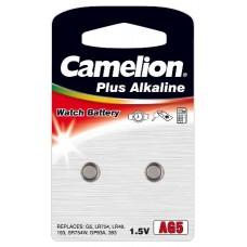 Boton Alcalina AG5/LR754 1.5V (2 pcs) Camelion