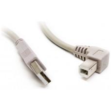 Cable USB 2.0 Impresora 1.8m CODO (Espera 2 dias)