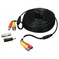 Cable 30m Prosafe/Kguard Camaras Seguridad (Espera 2 dias)